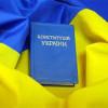 Украинские церкви просят закрепить тайну исповеди в Конституции