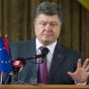 Порошенко подтвердил, что хочет уволить Наливайченко