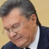Начался заочный суд над экс-президентом Януковичем