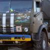 Авто для фронта. У кого будут изымать транспортные средства для нужд АТО