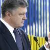 В Украине откроется офис ООН, чтобы ускорить направление миротворцев на Донбасс — Порошенко
