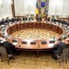 СНБО обсудит обмен базами данных между силовиками Украины и ЕС