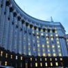 Кабмин отстранил директора Центра оценивания знаний