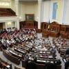 Рада приняла законы для получения 3,2 миллиарда долларов