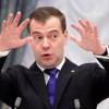 Медведев пугает Украину судьбой Югославии