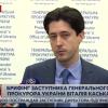 Суд разрешил ГПУ вести заочное расследование в отношении экс-замминистра доходов Игнатова