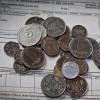 Неизвестные разослали киевлянам поддельные квитанции на оплату услуг ЖКХ