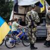Изменения в Конституцию допускают особый порядок управления в части Донбасса — проект