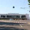 Суд вернул Одесский аэропорт в собственность города