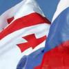 Грузия требует от России €70 млн за депортации в 2006 году