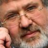 В России отказались признать иск банка Коломойского