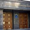Прокуратура хочет посадить 5 «друзей» Курченко