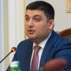 Гройсман объяснил, почему в оккупированном Донбассе сейчас нельзя проводить выборы