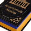 «Самопомич» собирает подписи под альтернативным проектом изменений в Конституцию