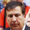 Саакашвили признался, что Порошенко предлагал ему высокую должность в правительстве