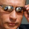 Путин обзавелся секретной резиденцией