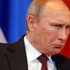 Приемную Путина открыли в «ДНР»