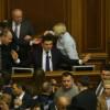 Гройсман закрыл Раду до осени, но может экстренно созвать депутатов