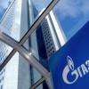 «Газпром» выбросил 2,4 триллиона рублей на ветер, — СМИ
