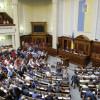 В Раде зарегистрировали отмену законов о полиции и реструктуризации