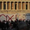 Греческие профсоюзы запланировали забастовку в день голосования по программе экономии