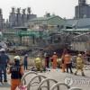 В Южной Корее произошел мощный взрыв на химическом заводе, есть погибшие