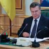 Укрбюро: Интерпол закрыл файл Януковича временно