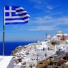 Сегодня ЕС примет окончательное решение относительно Греции