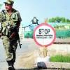 В Закарпатской обл. перекрыт канал переправки незаконных мигрантов в страны ЕС, — ГПСУ