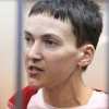 Савченко в России грозит до 25 лет тюрьмы