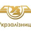 «Укрзализныця» купила запчастей на 50 миллионов у «дочки» луганского сепаратиста