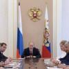 Санкции жмут. Путин срочно созвал Совет безопасности России