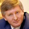 Днепродзержинский коксохим перешел под контроль Ахметова