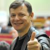 «Найдут Клюева — приду», — Ляшко о явке на допрос в ГПУ