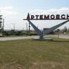 В Артемовске задержана бывшая «сотрудница полиции ДНР»