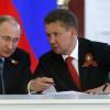 Газпром снизил сумму претензий к Нафтогазу в Стокгольмском арбитраже