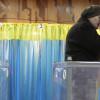Порошенко подписал закон о местных выборах