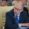 Яценюк ожидает от Порошенко подписания двух законов о реформе правоохранительной системы