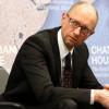 Яценюк рассказал, кого планирует выгнать из правительства