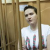 Адвокат Савченко выложил ее обвинительное заключение, сайт атакуют (ДОКУМЕНТ)