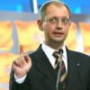 Яценюк анонсировал новый состав и новую структуру правительства