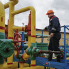 Украина открыла новое газовое месторождение в Закарпатье