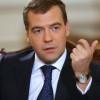 Медведев рекламирует прямые закупки газа для Украины