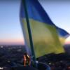 Дело об украинском флаге в центре Москвы: все фигуранты признаны виновными