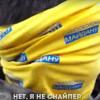 Опубликовано видео захвата террористами ЛНР Савченко (ВИДЕО)