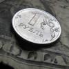 С 1 сентября боевики «ЛНР» огласили своей основной валютой рубль — российские СМИ