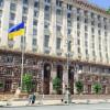 В Киеве переименованы 13 улиц, консульство России оказалось на улице Добровольческих батальонов