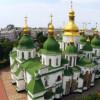 На территории Софии Киевской образовался жуткий провал