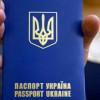 Безвизовый режим: в декабре Еврокомиссия выступит с отчетом