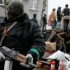 Генпрокуратура сообщила о жестоких казнях украинцев террористами